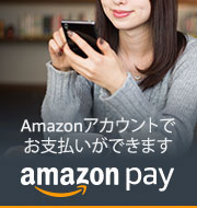amazon_pay_ForPC_180x190.jpg