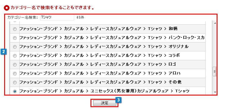 商品カテゴリー別【屋根】